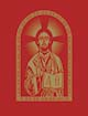 Roman Missal, Third Edition [Book Hardcover]