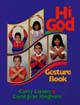 Hi God Gesture Book [Choreography Book]