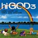 Hi God 3 [CD]