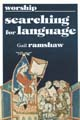 Worship Searching for Language [Book Softcover]