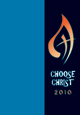 Choose Christ Guitar Accompaniment Supplement 2010 [Guitar Accompaniment]